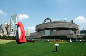 Shanghai_Museum and penquin1